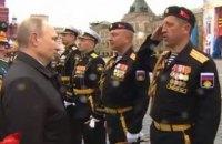 Из-за ран, полученных в Сирии, умер российский полковник