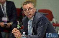 Миклош: транш МВФ - только один из необходимых шагов в целом ряде реформ