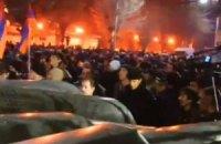 У Вірменії почалися сутички між поліцією і мітингувальниками (онлайн-трансляція)