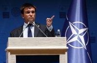Клімкін: питання Криму не закрите для міжнародної спільноти