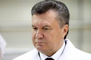 Янукович захворів