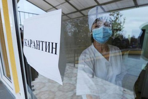Школи Маріуполя закрили на карантин через грип