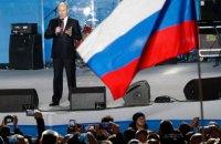 Після розмови з Порошенком Путін скликав Радбез РФ