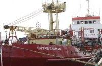В Україну повертаються чотири моряки, затримані в Лівії у 2016 році