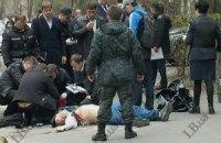 В Киеве застрелили Олеся Бузину (добавлены фото и видео)
