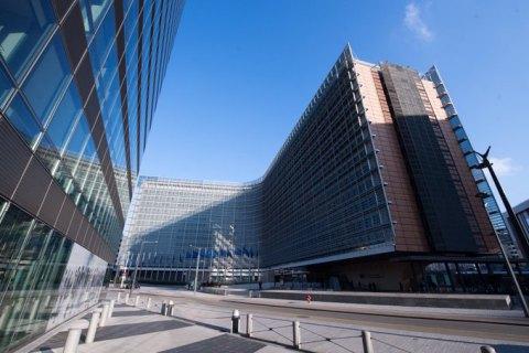 Урсула фон дер Ляйен представила новий склад Єврокомісії