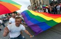 Влада Москви назвала гей-парад загрозою людській гідності