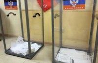 Сепаратисты написали законопроект о местных выборах на Донбассе