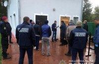 """Полиция освободила 32 пленников """"реабилитационного центра"""" на Прикарпатье"""