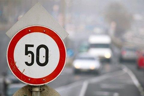 В Киеве до весны вернули ограничение скорости 50 км/час на основных магистралях