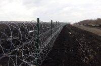 ГПСУ возобновила обустройство «стены» на границе с Россией