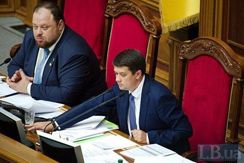 """Пять депутатов вошли во фракцию """"Слуги народа"""", трое - в """"Голос"""", один - в ОПЗЖ"""