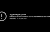 """Youtube заблокировал популярный украинский канал после критического видео об """"1+1"""""""
