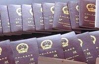 Китай разгневал соседей дизайном новых паспортов