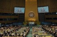 """Украинские дипломаты ушли с заседания ООН во время """"палестинского вопроса"""""""