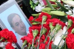Московский суд признал Магнитского виновным посмертно