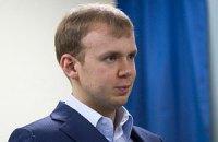 """МВС підозрює Курченка в розкраданні бензину """"Нафтогазу"""" на 450 млн грн"""