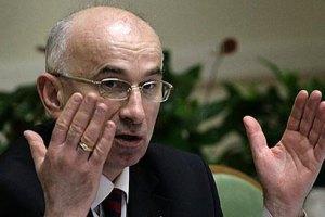 Голова комісії з моралі звільнився після семи років на посаді