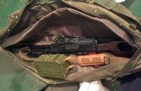 СБУ перекрыла канал контрабанды стрелкового оружия в Украину