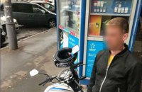 Полиция задержала подозреваемого в угоне мотоцикла брата Найема