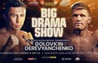 Определена дата и место проведения боя за титул IBF между Деревянченко и Головкиным