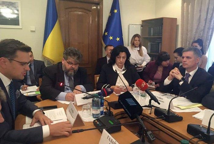 Заседание комитета по вопросам ингреации в ЕС и комитета по вопросам внешней политики и межпарламентского сотрудничества.
