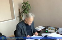 Заместителю мера Славянска объявили подозрение в создании террористической организации