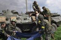 В зоне АТО восемь украинских военных получили ранения