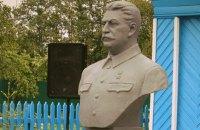 Мінкульт Росії відкрив музей Сталіна