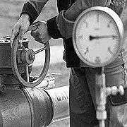 """Хто гальмує реформу """"Нафтогазу"""""""