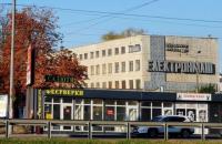 """Фонд держмайна виставив на приватизацію київський завод """"Електронмаш"""""""