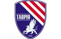 """ФК """"Таврія"""" буде відроджена в Бериславі"""
