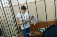Савченко начнут судить в российском Донецке 30 июля