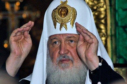 У РПЦ вважають стікери з патріархом в Telegram небезпечними для суспільства