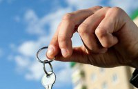 Новобудова від забудовника: як не натрапити на шахраїв?