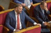 Дело Добкина ушло в суд
