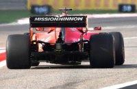 """Паливо """"Феррарі"""" у Формулі-1 пахне грейпфрутом, - глава Red Bull Racing"""