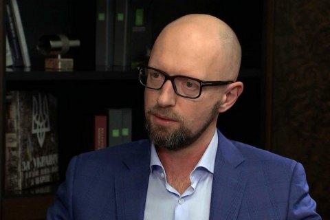 """Спикер парламента поблагодарил фракцию """"Народного фронта"""" и лично Яценюка"""