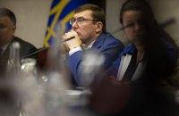 Суд обязал НАБУ допросить Луценко и Матиоса по делу о возможных злоупотреблениях властью