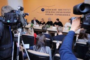 Якою буде Верховна Рада-2012?