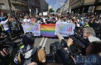 Запад похвалил Украину за мирный ЛГБТ-марш