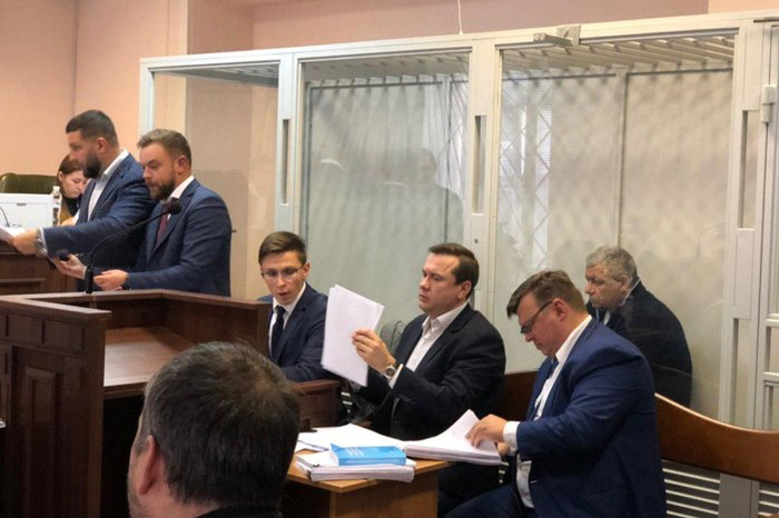 Засідання ВАКС з обрання запобіжного заходу колишньому очільнику Головного слідчого управління Генеральної прокуратури Ігорю Щербині