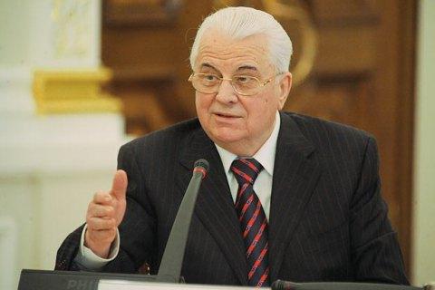 Кравчук выступил за введение США в переговоры по Донбассу