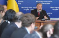 Табачник: чиновники должны говорить по-русски