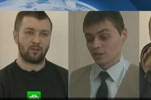 ФСБ підтвердила затримання 25 українців