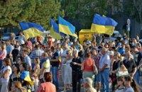 Жители Николаева митинговали против российской агрессии