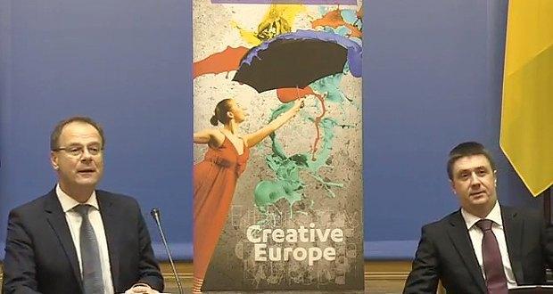 Кириленко с Тибором Наврачичем, Еврокомиссар по вопросам образования, культуры, молодежи и спорта.