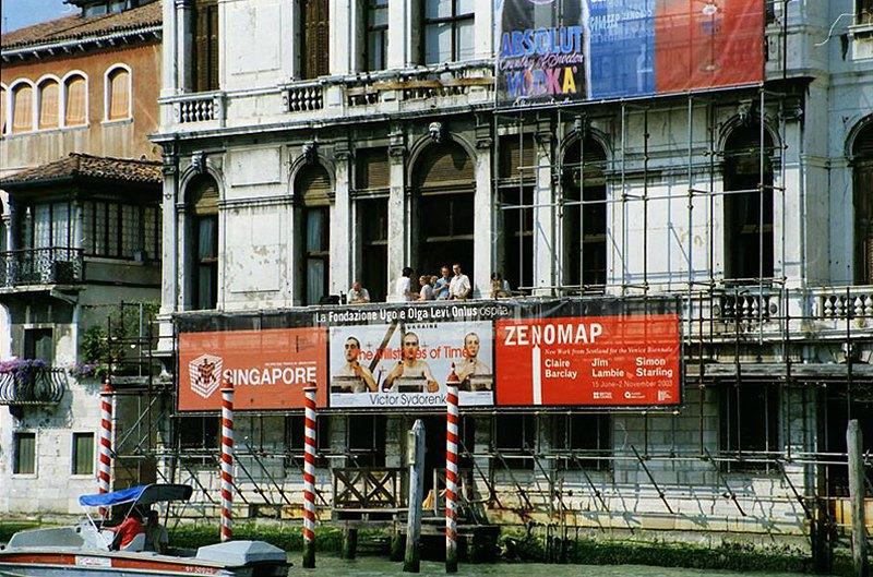 Фасад украинского павильона в Венеции, 2003 год