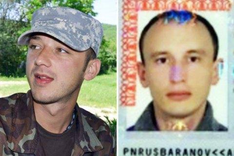 Крымский дезертир Одинцов получил 14 лет тюрьмы