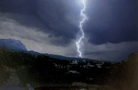 МЧС объявило на завтра по Украине штормовое предупреждение